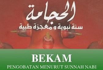 Sunnah Bekam
