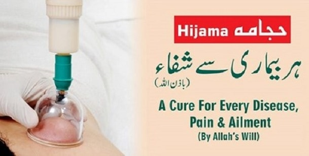 Manfaat bekam menurut islam